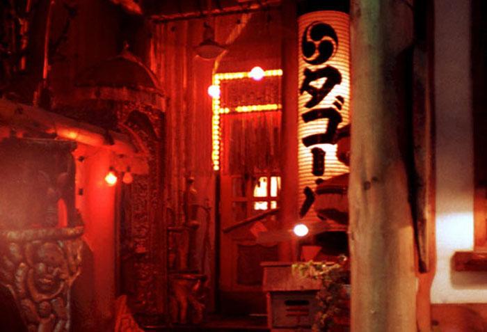 Memoirs of a geisha – Tokyo – Japon